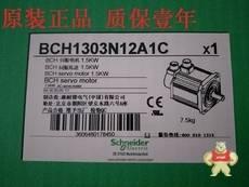BCH1303N12A1C
