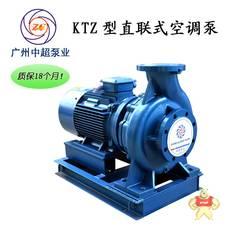 KTZ200-150-315A