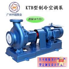 KTB200-150-315A