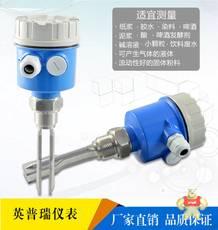 YPYC-100