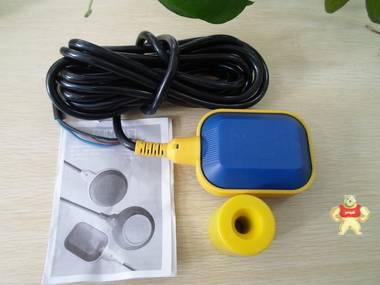 MAC3玛赫 KEY-5M 浮球液位开关水位控制器5米水塔浮球开关 MAC3玛赫,KEY-5M,浮球液位开关,5米水塔浮球开关