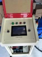 NC送料机电气柜  送料机系统控制柜 冲床送料机柜