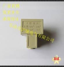 DXF1-240