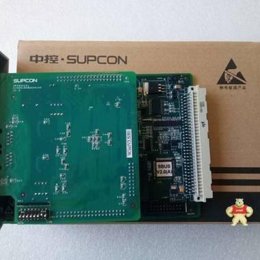 浙江中控 控制站 I/O卡件 XP243X 浙江中控,DCS自控设备,XP243X,控制站