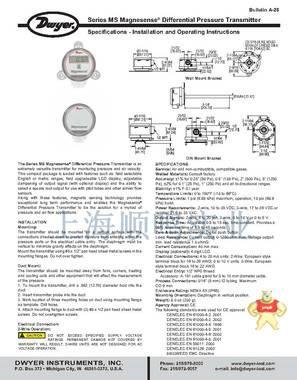 DWYER德威尔MS-111微压差变送器差压变送器微压变送器4~20ma 楼宇自控汇总 DWYER德威尔,MS-111,微压差变送器