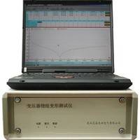 【厂家直销】变压器检测WDRB-IV变压器绕组变形测试仪