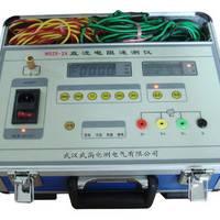 供应WDZR-2A型变压器直流电阻速测仪,变压器直流电阻速测仪