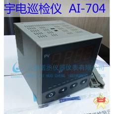 AI-704M