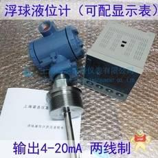 NC-518-700