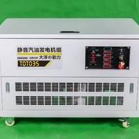 35KW汽油发电机采用大泽491发动机