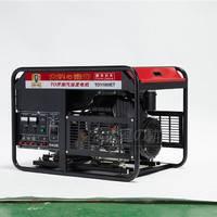10KW便携式汽油发电机TO11000ET