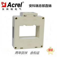 AKH-0.66/II80II1000(5)A