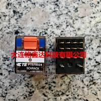 PT570024继电器SCHRACK泰科全新原装 大连铭鑫达科技官方旗舰店