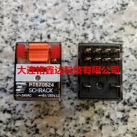 PT570524泰科继电器全新原装现货 大连铭鑫达科技官方旗舰店