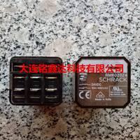 RM602024继电器SCHRACK施拉克全新原装 大连铭鑫达科技官方旗舰店