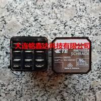 RM702024继电器SCHRACK泰科全新原装 大连铭鑫达科技官方旗舰店