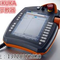 KUKA机器人C4示教器 smartPAD 00168334 二手