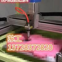 KUKA机器人去毛刺 MDA350 工具