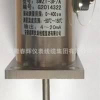 SWZT-3F/A一体化振动温度传感器