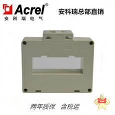AKH-0.66/II100II2000/5A