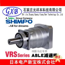 VRS-060B-3-K3