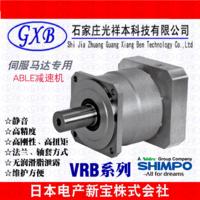 供应日本SHIMPO新宝VRB-090-100-K3伺服马达专用减速机