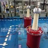 气体试验电压变压器 江苏华傲电气科技有限公司