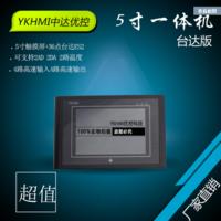 中达优控厂家直销5寸触摸屏一体机MM-24MR-12MT-500-ES-A替代台达ES2