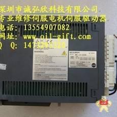 MDS-A-V1-01
