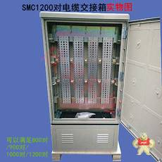 XH-HPX800