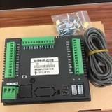 中达优控4.5寸触摸屏PLC一体机MM-20MR-6MT-450-FX-B 原装现货 假一赔十2AD 2DA 2NTC