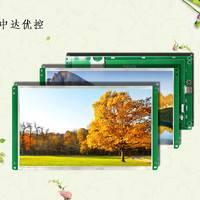 中达优控T350A3.5寸嵌入式组态屏电阻屏串口屏 128G彩色屏 原装正品