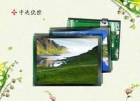 中达优控T350A3.5寸嵌入式组态屏电阻屏串口屏 128G彩色屏 原装现货