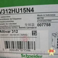 ATV312HU15N4