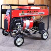 野外300A小型汽油电焊机TOTO300A