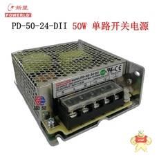 PD-50-24-DII