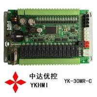 中达优控YK-30MR-C板式PLC全兼容三菱FX1S功能指令 工控板自带2路脉冲模拟量输入输出温度功能