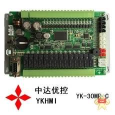 YK-30MR-C