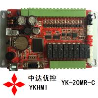 公元SLJD三凌板式PLC SL1N-44MR-4AD-2DA 兼容三菱FX1N自带模拟量输入输出温度功能 工控板