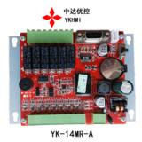 中达优控YK-14MR-A板式PLC全兼容三菱FX1S功能指令 工控板自带2路脉冲