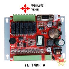 YK-14MR-A