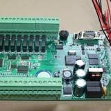公元SLJD三凌板式PLC SL1N-24MR-8AD-2DA兼容三菱FX1N自带模拟量输入输出温度功能 工控板
