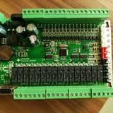 公元SLJD三凌板式PLC SL1S-32MT-4AD-4TK-2DA兼容三菱FX1S自带模拟量输入输出温度功能 工控板