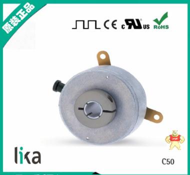 上海供应意大利LIKA编码器C50-H-1024ZCU410L2 LIKA,增量编码器,C50-H-1024,莱卡编码器,进口编码器