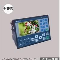 中达优控FM-20MR-6MT-430FX-B厂家直销彩色文本一体机 4.3寸三菱FX1S软件2AD 2DA 2NTC