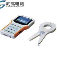【厂家直销】武高电测WDTX-II变压器铁芯接地电流测试仪