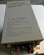 DBU-4045C