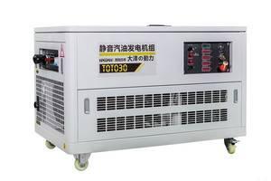 大泽30kw汽油发电机静音汽油发电机车用改装汽油发电机进口动力30kw发电机组