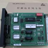 主控制卡SP243X  低价热销卡件之一SP243X