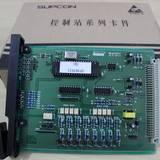 DCS卡件SP363 热销浙江中控卡件触点型开关量输入卡(部件号SP363)